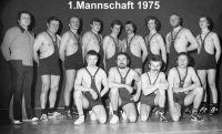 RSC_1975_1.Mannschaft